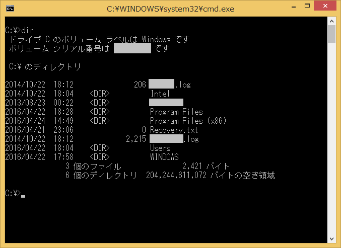 確認 windows フォルダ コマンド 容量 Windows コマンドプロンプトからディスクの容量を確認する(cmdでdf)